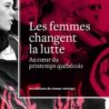 Les femmes changent la lutte