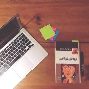 Féminisme universitaire et white gaze : Qui peut théoriser l'expérience des femmes arabes ?